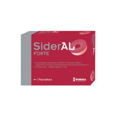Winmedica Sideral Forte 20 ταμπλέτες